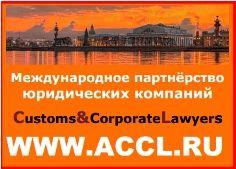 accl_6.jpg